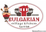BULGARIAN VILLAGE KITCHEN